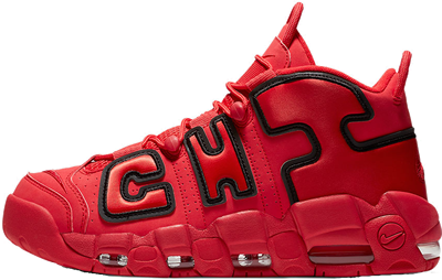 on sale 10a24 4017a The Nike Air More Uptempo is beloved for its obnoxious, over-the-top design  with the large AIR on the upper and the full-length visible Air Max bubbles.
